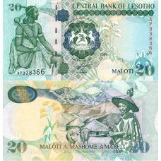 Lesotho 2009 20 Maloti P16g UNC