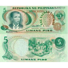Filippiinit 1970 5 Piso P153a UNC