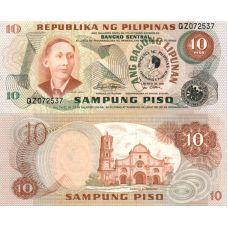 Filippiinit 1981 10 Piso P167a UNC