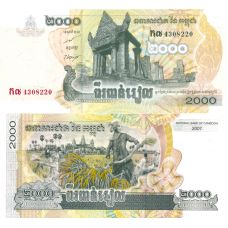 Cambodia 2007 2000 Riels P59a UNC