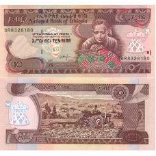Etiopia 2015 10 Birr P48f UNC