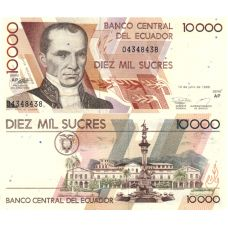 Ecuador 1999 10000 Sucres P127e-AP UNC