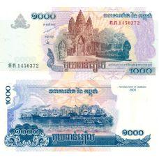 Cambodia 2005 1000 Riels P58a UNC