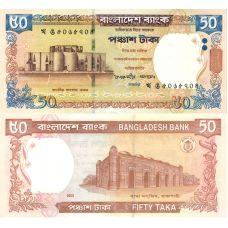 Bangladesh 2003 50 Taka P41a UNC