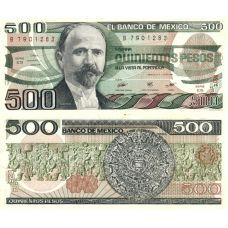Meksiko 1984 500 Pesos P79b-EB UNC