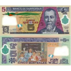 Guatemala 2013 5 Quetzales P122d UNC