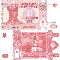 Moldova 2006 50 Lei P14d UNC