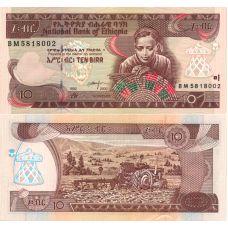 Etiopia 2000 10 Birr P48b UNC