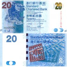 Hong Kong 2010 20 Dollar P297a UNC