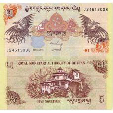 Bhutan 2015 5 Ngultrum P28c UNC