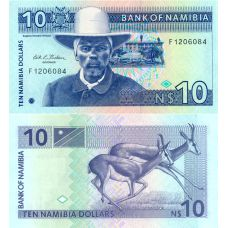 Namibia 1993 10 Dollars P1a UNC