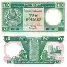 Hong Kong 1992 10 Dollars P191c UNC