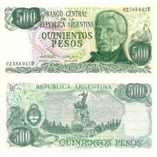 Argentiina 1977 500 Pesos P303c UNC