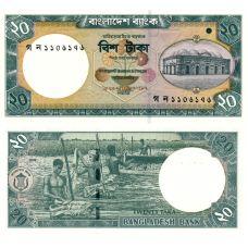 Bangladesh 2002 20 Taka P40a UNC