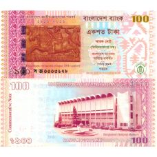 Bangladesh 2013 100 Taka P63 UNC