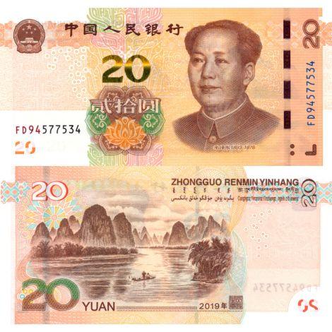 Kiina 2019 20 Yuan P914 UNC