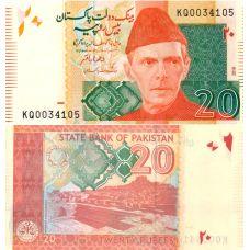 Pakistan 2019 20 Rupees P55m UNC