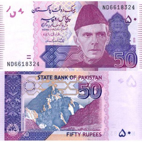 Pakistan 2019 50 Rupees P47n UNC