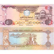 Yhdistyneet arabiemiirikunnat 2017 5 Dirhams P26d UNC