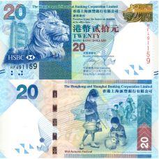 Hong Kong 2012 20 Dollars P212b UNC