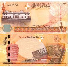 Bahrain 2006 1/2 Dinars P25 UNC