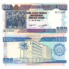 Burundi 1999 500 Francs P38b UNC