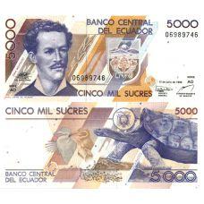 Ecuador 1999 5000 Sucres P128c-AO UNC