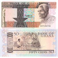 Ghana 1980 50 Cedis P22b UNC
