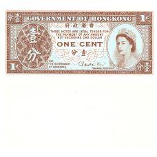 Hong Kong 1971 1 Cent P325b UNC