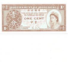 Hong Kong 1986 1 Cent P325d UNC