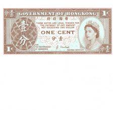 Hong Kong 1992 1 Cent P325e UNC