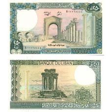 Libanon 1987 250 Livres P67e UNC