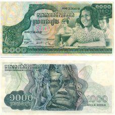Cambodia 1973 1000 Riels P17 UNC
