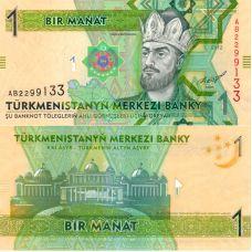 Turkmenistan 2012 1 Manat P29a UNC