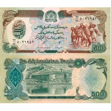 Afghanistan 1991 500 Afghanis P60c UNC
