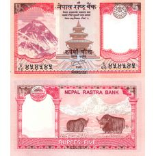 Nepal 2012 5 Rupees P69 UNC