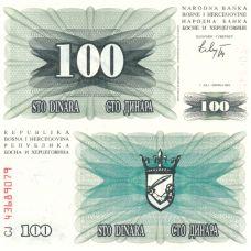 Bosnia Herzegovina 1992 100 Dinara P13a UNC