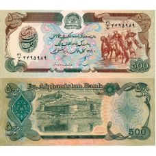 Afghanistan 1990 500 Afghanis P60b UNC