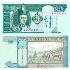Mongolia 2013 10 Tugrik P62g UNC
