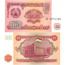 Tajikistan 1994 5 Ruble P3a UNC