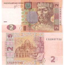 Ukraina 2013 2 Hrivni P117d UNC