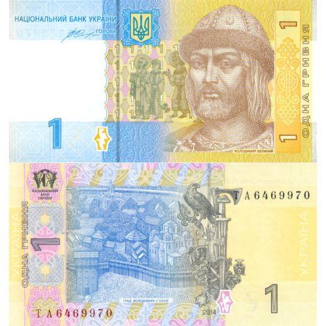 Ukraina 2014 1 Hrivna P116Ac UNC