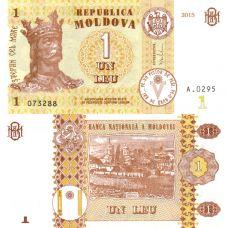 Moldova 2015 1 Leu P21a UNC