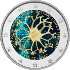 Kypros 2020 2 € Neurologia ja genetiikka VÄRITETTY