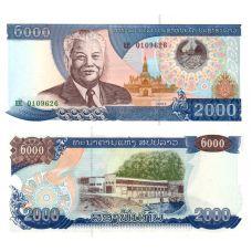 Laos 2003 2000 Kip P33b UNC