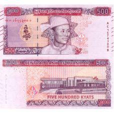 Myanmar 2020 500 Kyats P85 UNC