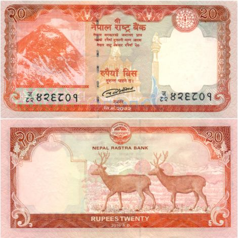 Nepal 2016 20 Rupees P78 UNC