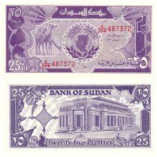 Sudan 1987 25 Piastres P37 UNC