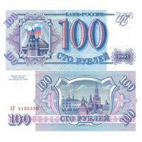 Venäjä 1993 100 Rubles P254 UNC