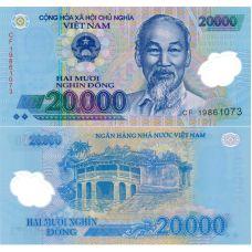 Vietnam 2019 20 000 Dong P120i UNC